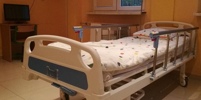 Kliniczny Oddział Pediatrii